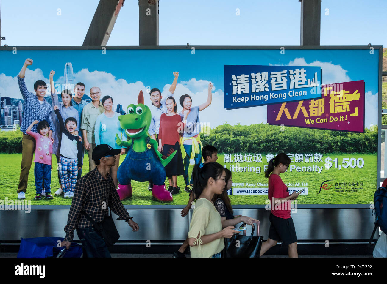 Anti-litter public awareness poster in Hong Kong SAR China - Stock Image