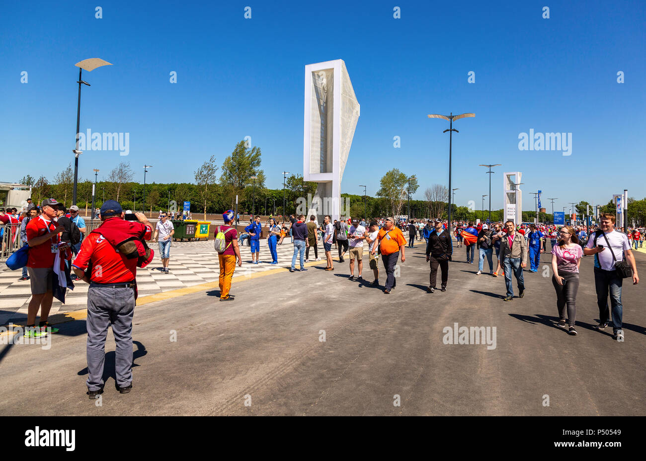 Samara, Russia - June 17, 2018: Football fans next to the Samara Arena stadium during the 2018 FIFA World Cup - Stock Image