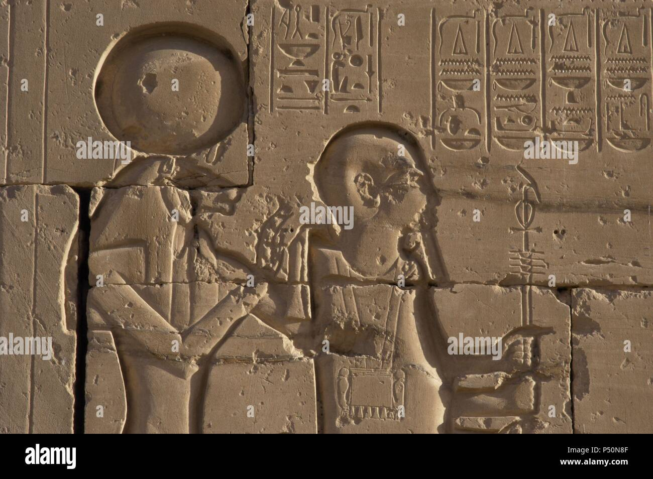 Relief depicting the goddess Tefnut (goddess lioness) and the god