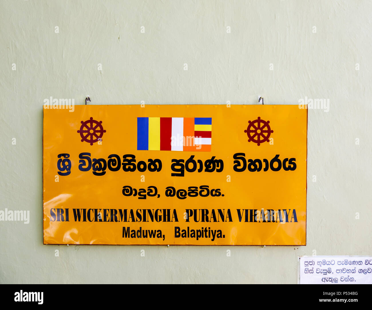 Sign at the entrance to Sri Wickramasinghe ancient temple, Maduwa Island visited on a boat trip on the Madu River, Maduganga Lake, southwest Sri Lanka - Stock Image
