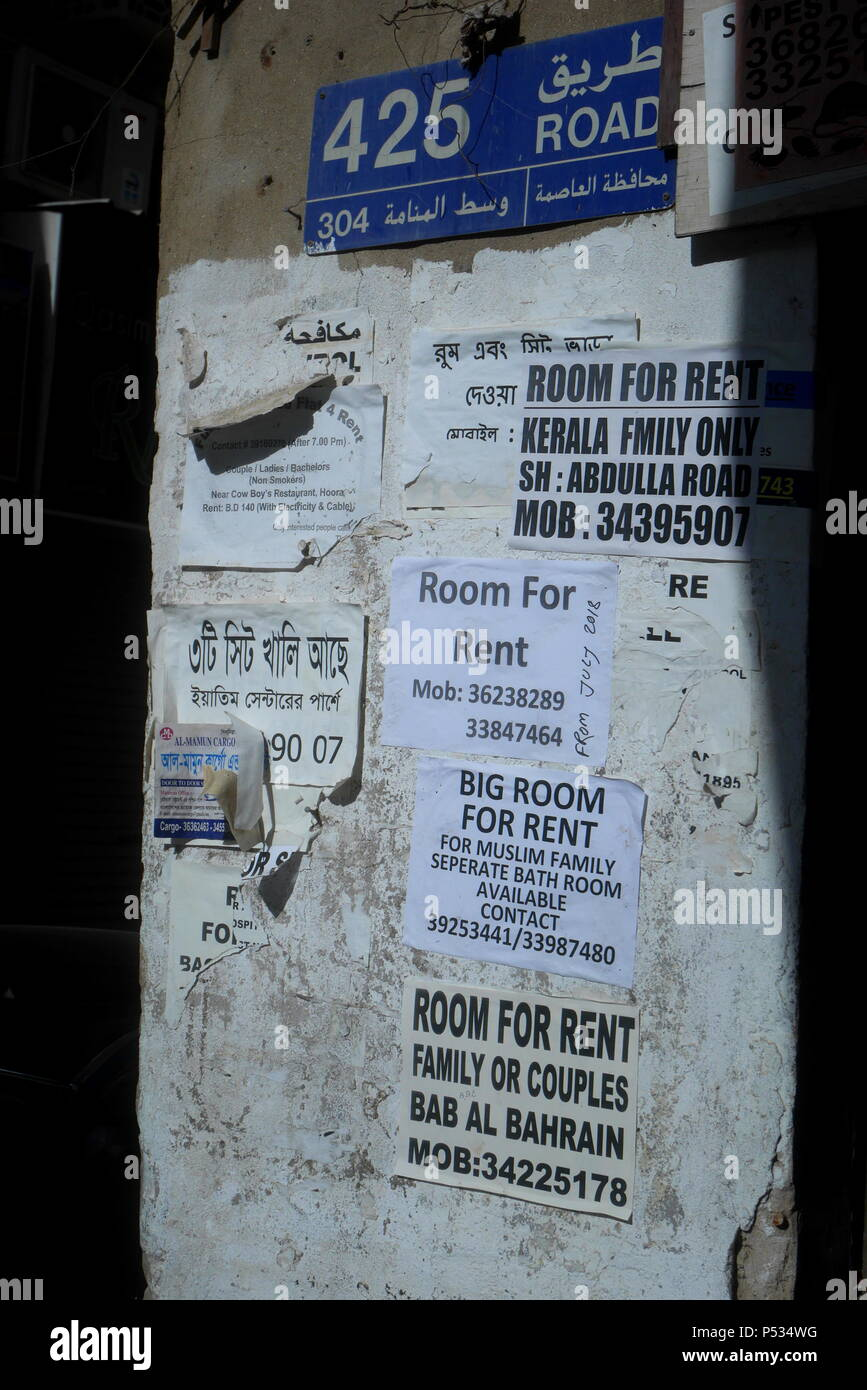 Accommodation, room for rent, advertisements on a wall, Manama souk, Kingdom of Bahrain - Stock Image