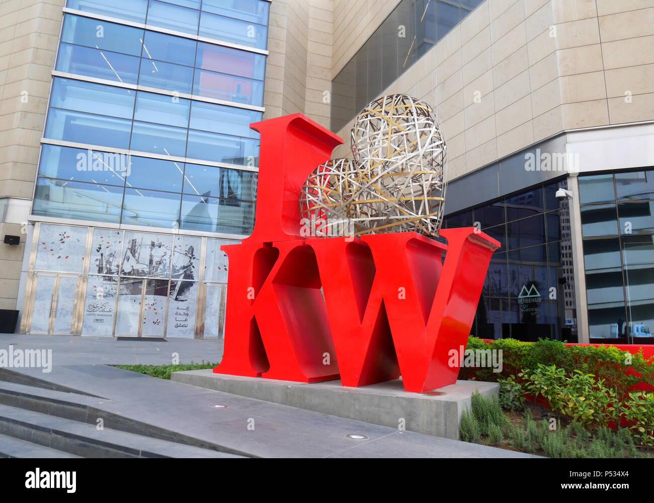 I Love Kuwait sign outside Al Hamra Mall, Kuwait City, Kuwait, Arabian Gulf, Middle East - Stock Image