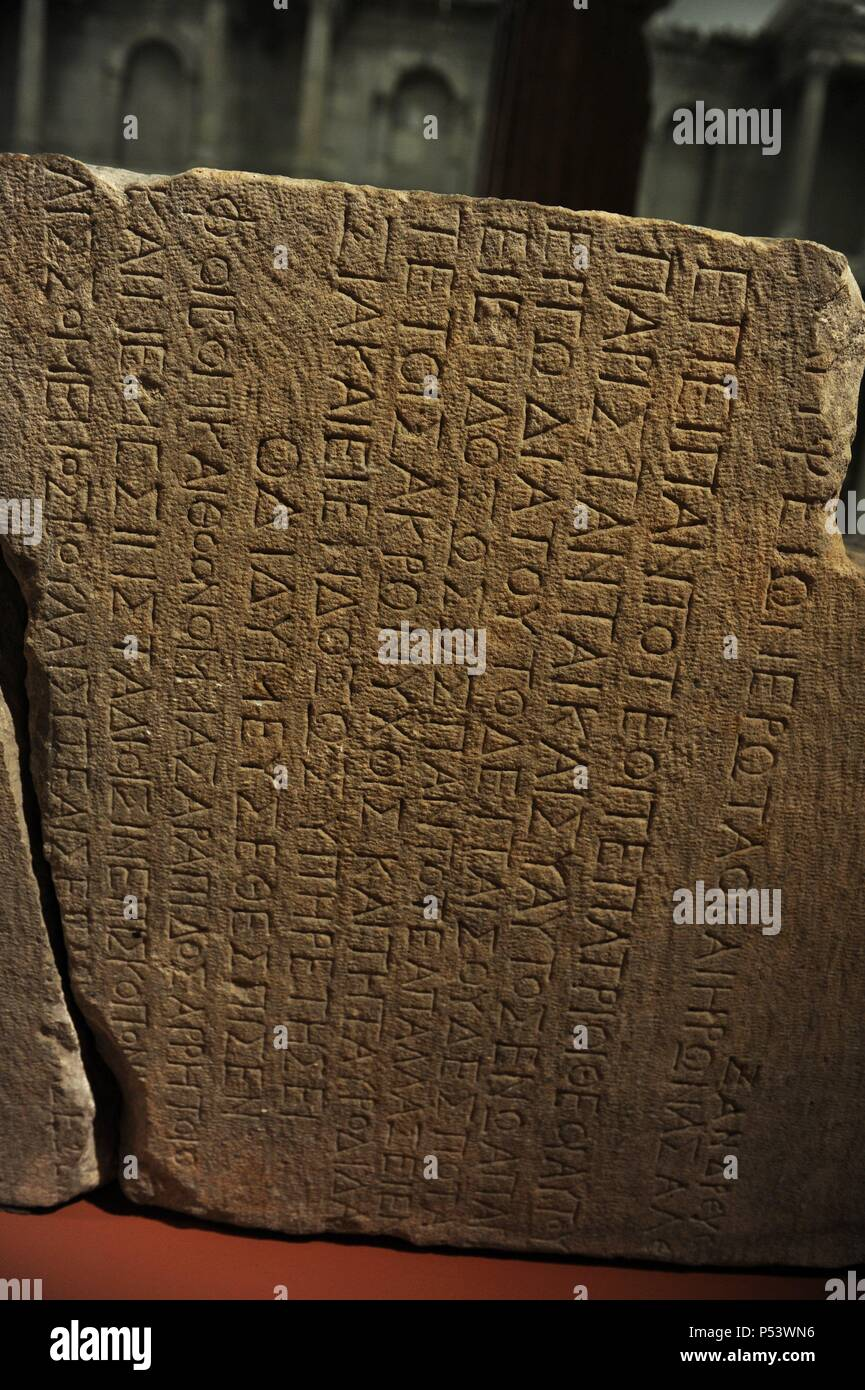 Greek script. Lintel with inscription of Emperor Justinian. Marble. 538 A.C. Miletus. Market Gate. Pergamon Museum. Berlin. Germany. - Stock Image