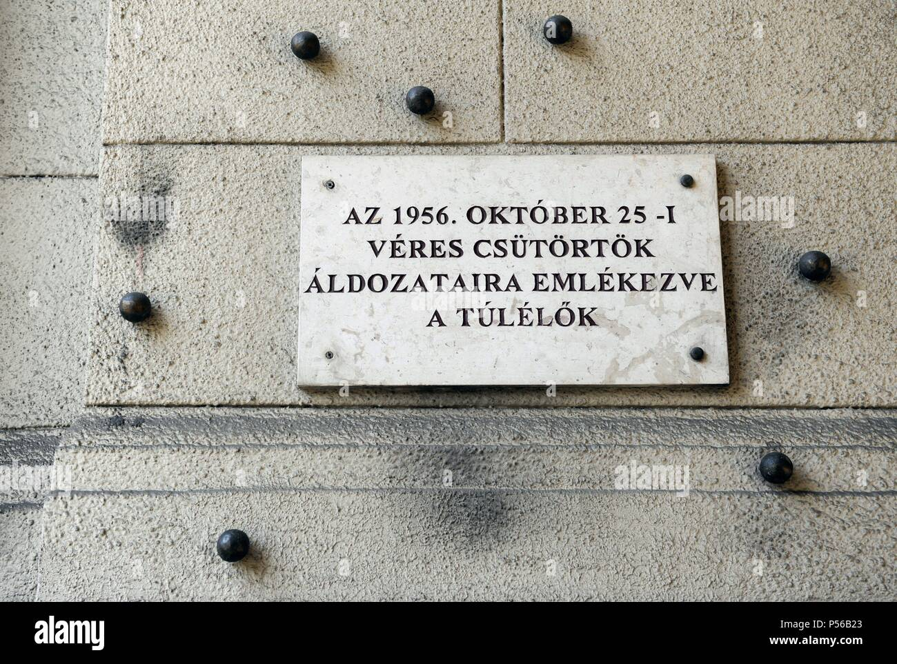 Hungary. Budapest. Steel balls on the facade of the Ethnographic Museum in memory of people killed by the Hungarian communist regime on October 25, 1956, after the failure of the Hungarian Revolution. Stock Photo