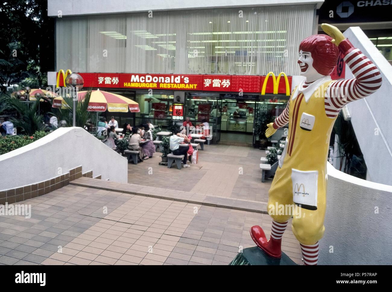 Fast Food Restaurant Mcdonald Stock Photos Fast Food Restaurant