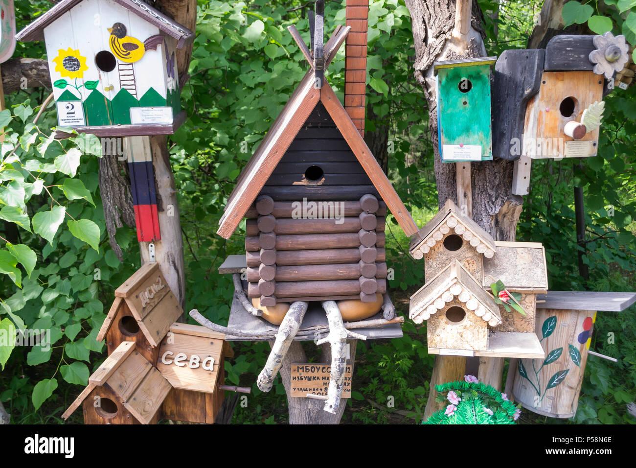Novosibirskrussia 06152018 A Wooden Birdhouse Made By Children