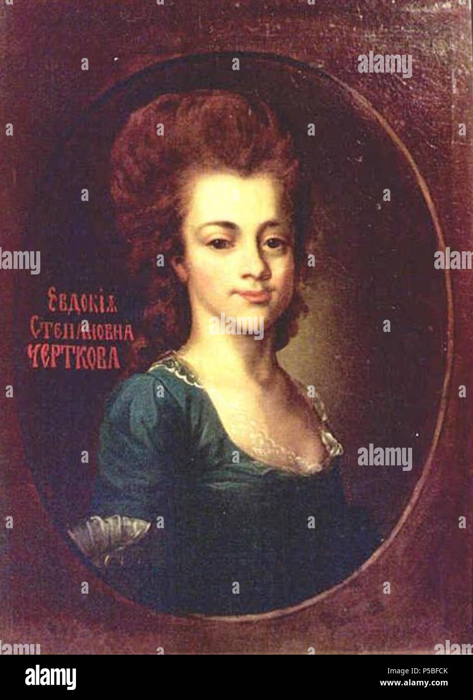 N/A. :    (1769- .1827),     (1758-1831) . 1780s.   536 Evdokia Chertkova Stock Photo