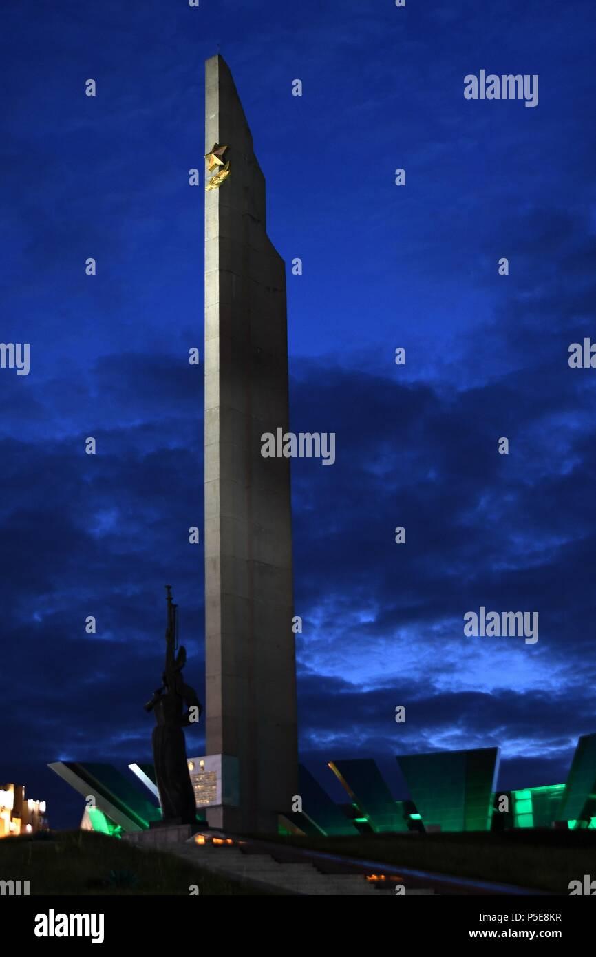 OBELISK TO HERO CITY MINSK, GREAT PATRIOTIC WAR MUSEUM. - Stock Image