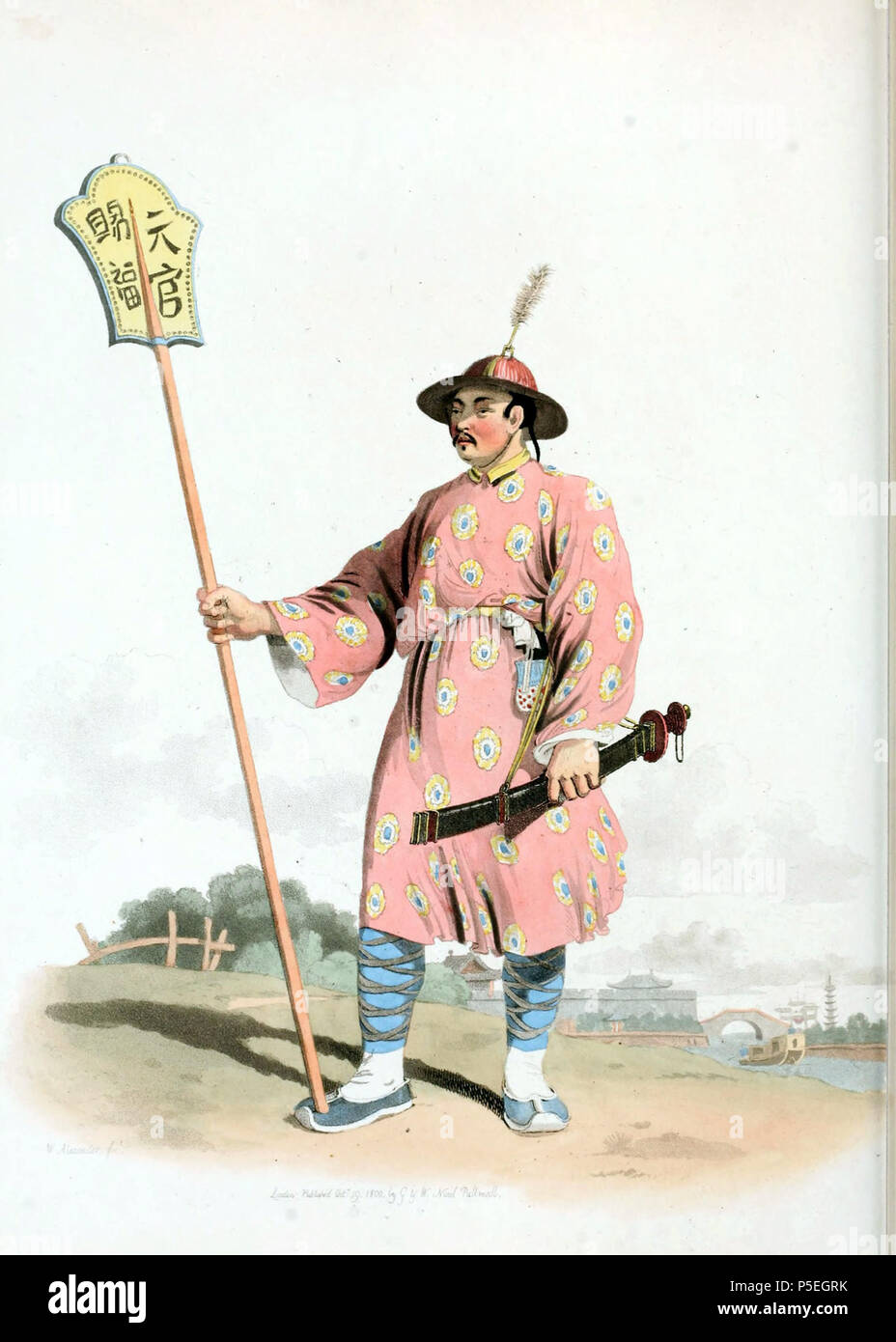 macartney mission to china