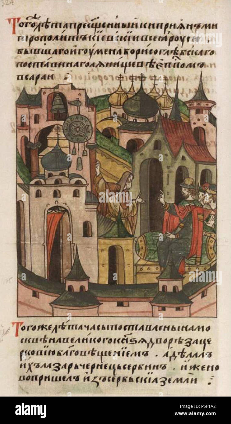 N/A. English: Monk Lazar the Serb showing Grand Prince Vasily I of Moscow and his two vassals the clock tower. Lazar invented and built the first known mechanical, public clock, which also struck hours, in Russia, at the request of Vasily I. The original miniature is from the 16th-century Ostermanovskij manuscript, part of the Litsevoy Collection of Chronicles (Ancient Chronicle. Sheet 587, drawing 1175). '           -     ,    , -,     ' . 16th century. Original: 16th-century Ostermanovskij manuscript of the Litsevoy Collection of Chronicles (Ancient Chronicle. Sheet 587, drawing 1175) 544 Fa - Stock Image