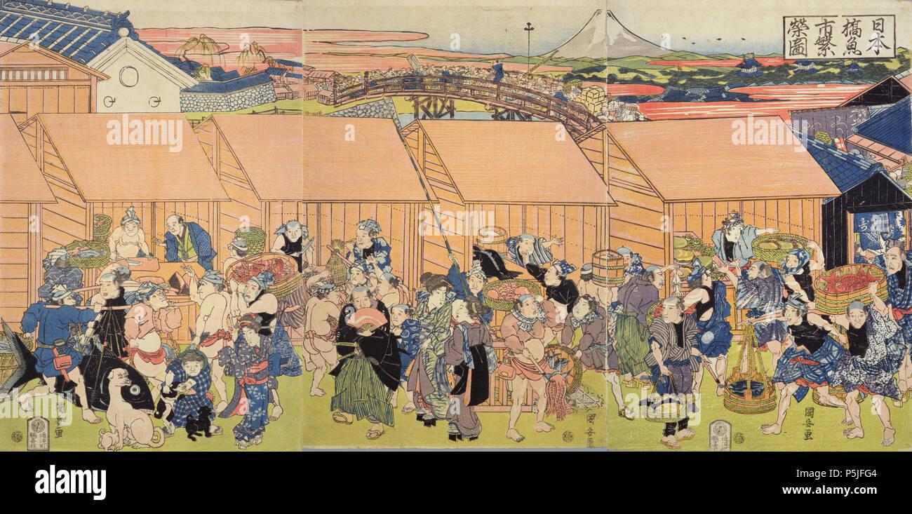 Nihon-bashi uoichi han'ei zu ( Prosperity of the Fish Market at Nihon-bashi  ) Artist Utagawa Kuniyasu (1794-1832) - Stock Image