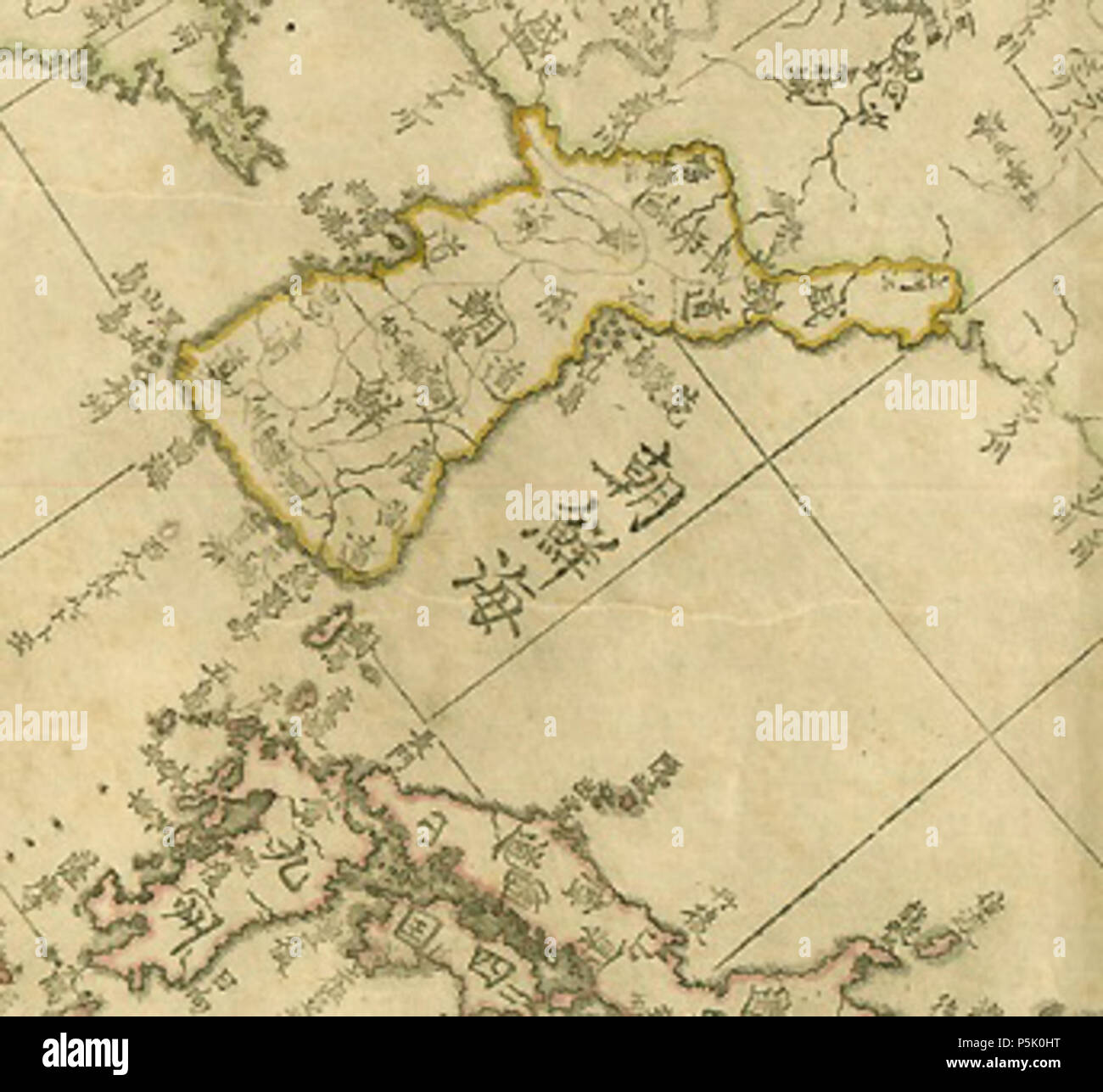 N A English Japanese Map The Map 202 Centimeters In Length And
