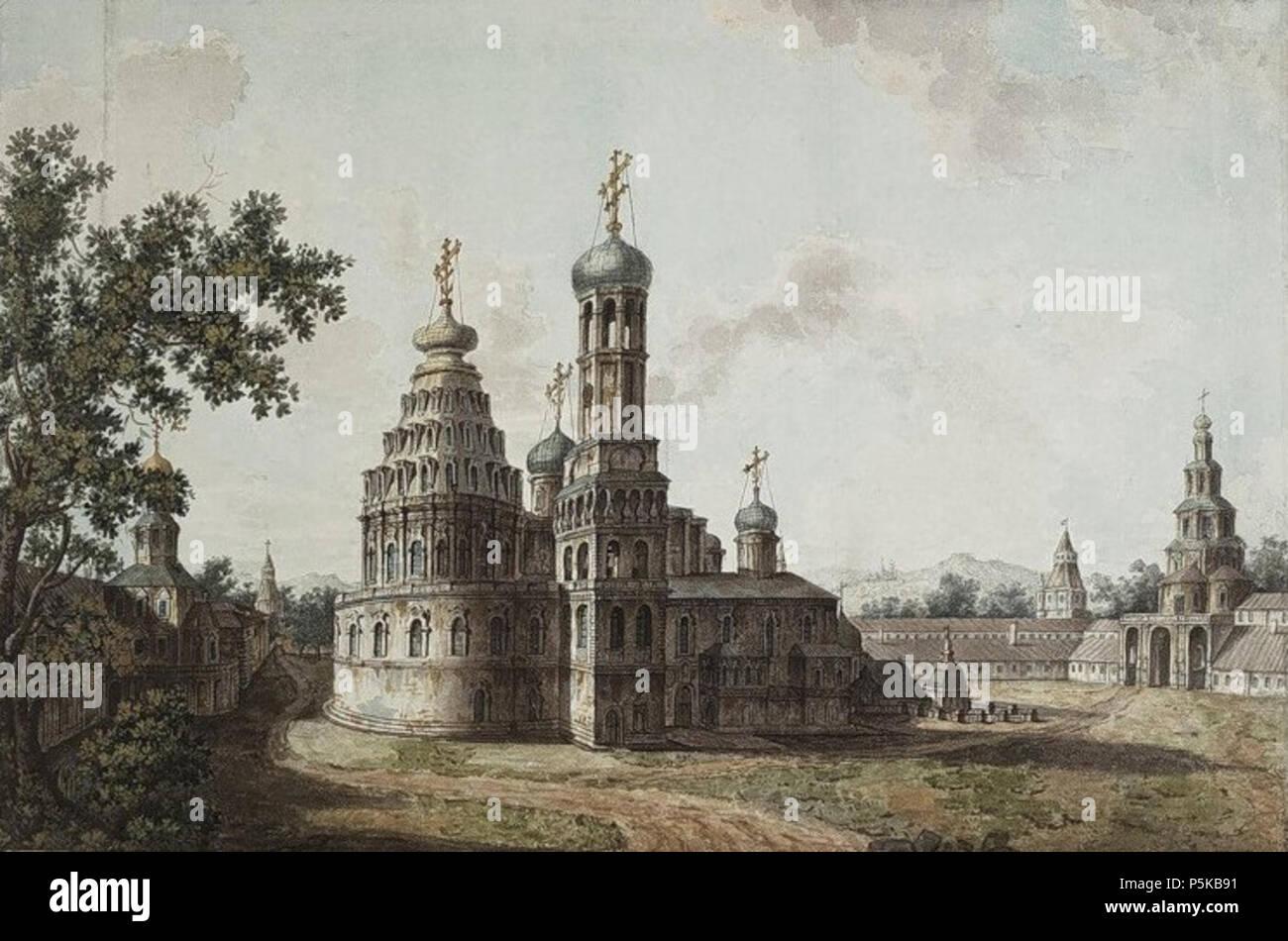 N/A  Artist : English: en: Fedor Alekseev Title : - English