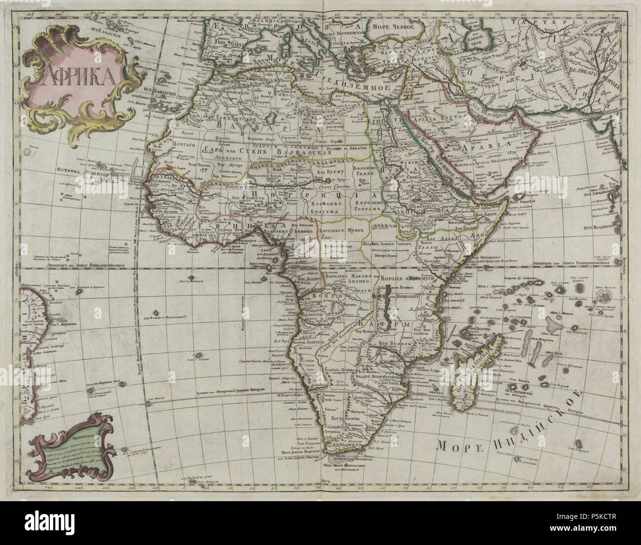 N/A. : (1745). English: First official geographic atlas of the