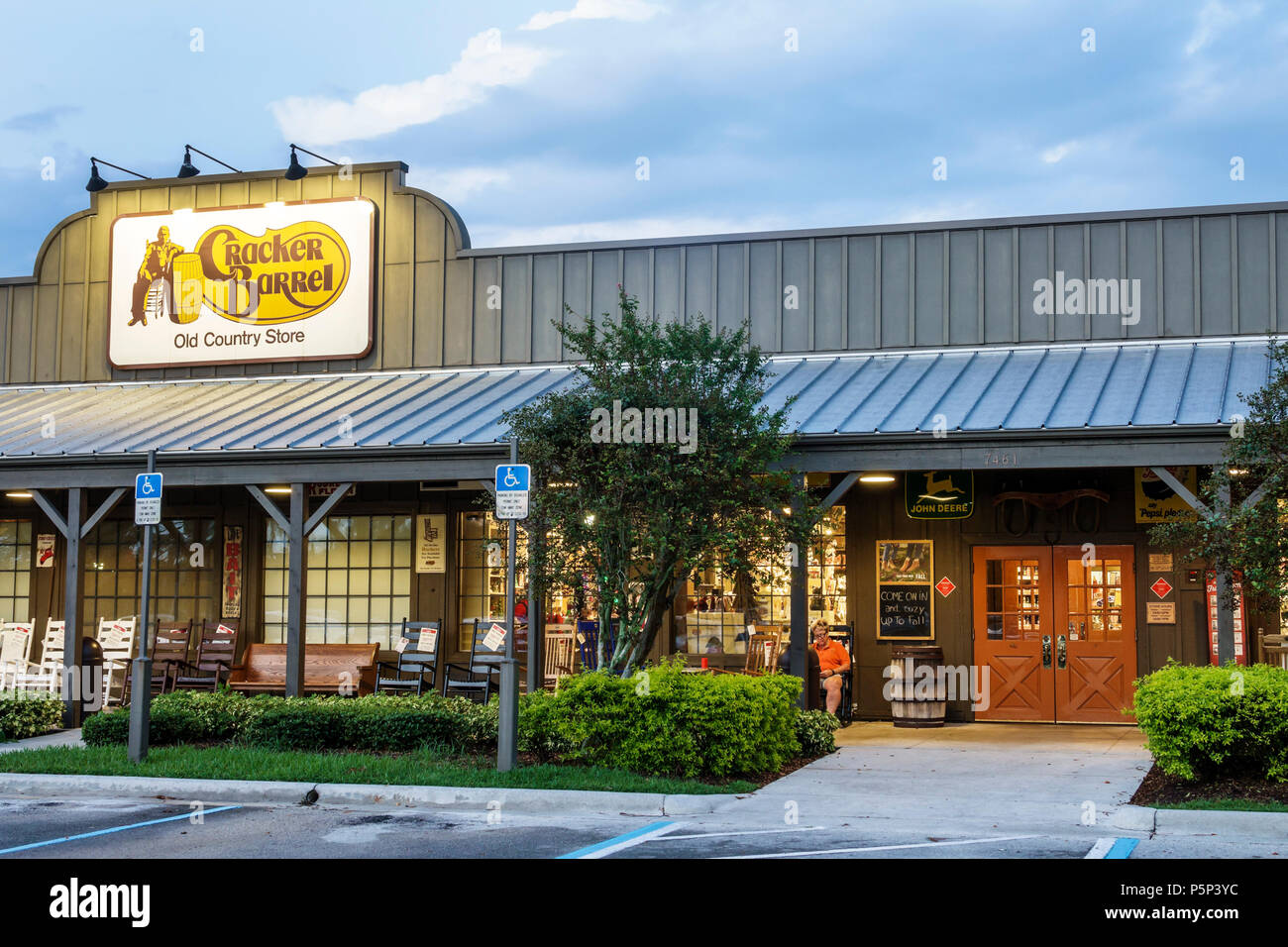 Cafe Exterior Front High Resolution Stock Photography And Images Alamy