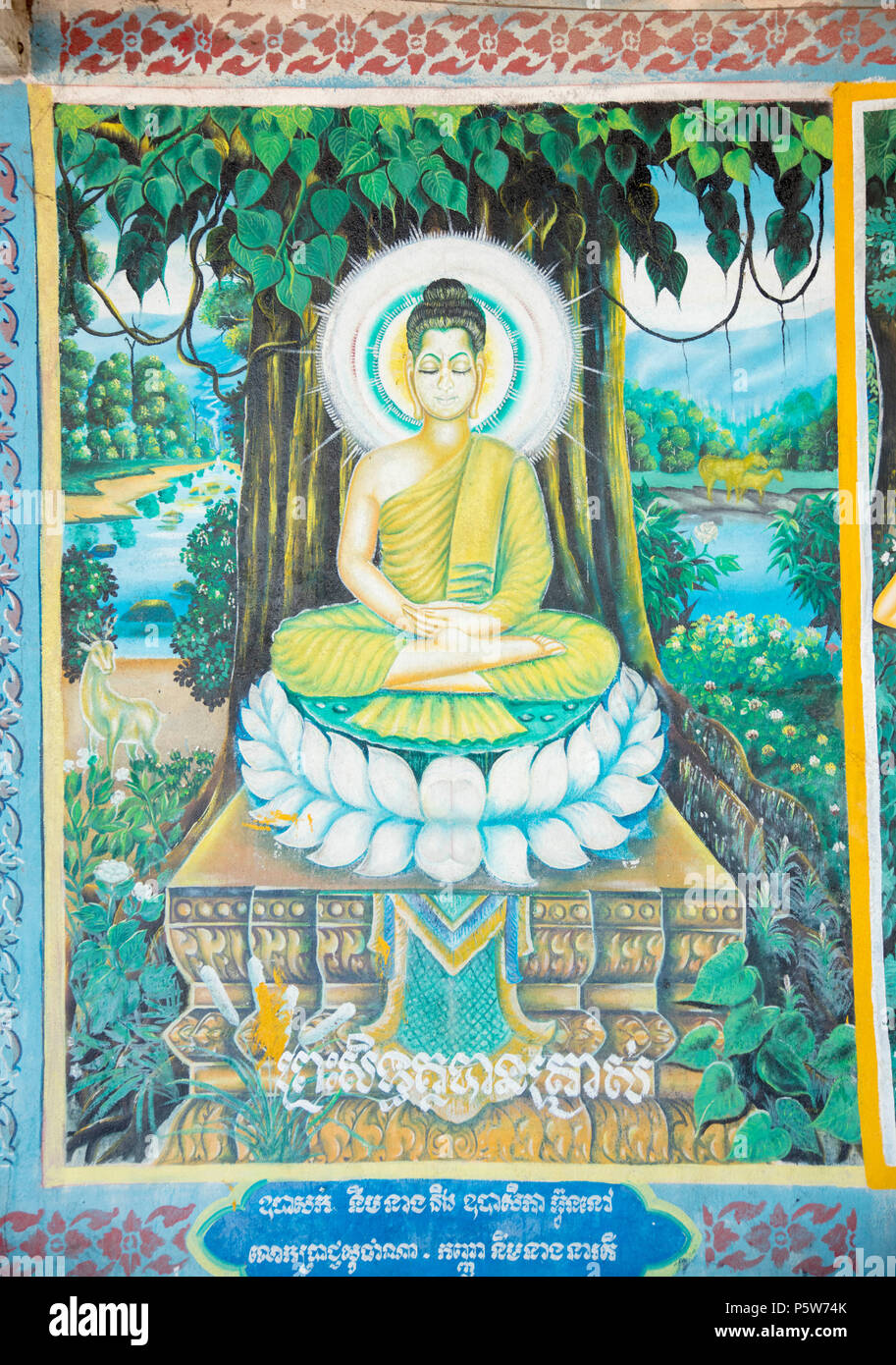 Buddhist painted murals at Chisor mountain temple in Cambodia showing scenes from the life of Siddhartha Buddha - Stock Image