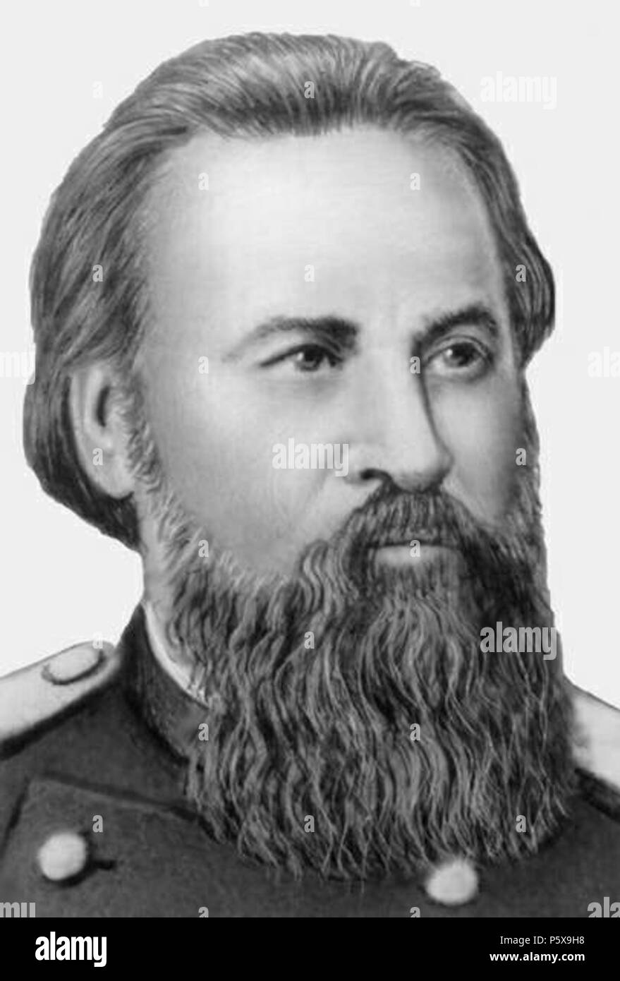 N/A. English: Alexey Dobroslavin : ,   —    . XIX ent.. Unknown 459 Dobroslavin - Stock Image