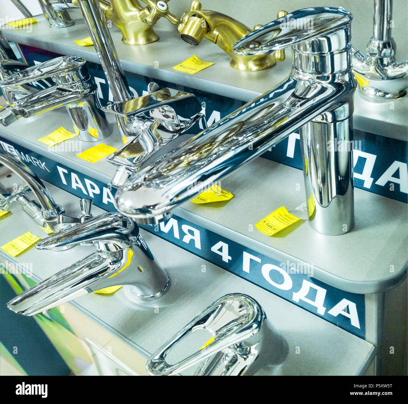 Krasnodar, Russia - december 07, 2017: water taps displayed at sanitary-ware manufacturer's exposition. LeMark, Chech republic - Stock Image
