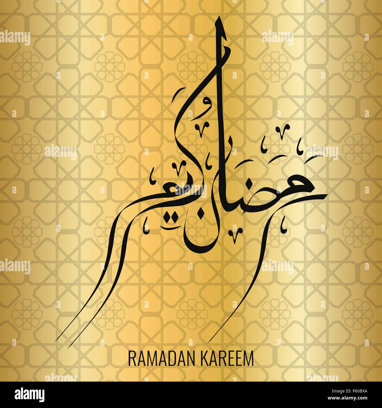 Ramadan kareem beautiful greeting card beautiful ornate background ramadan kareem beautiful greeting card beautiful ornate background with arabic calligraphy which means ramadan kareem for muslim community to ce m4hsunfo