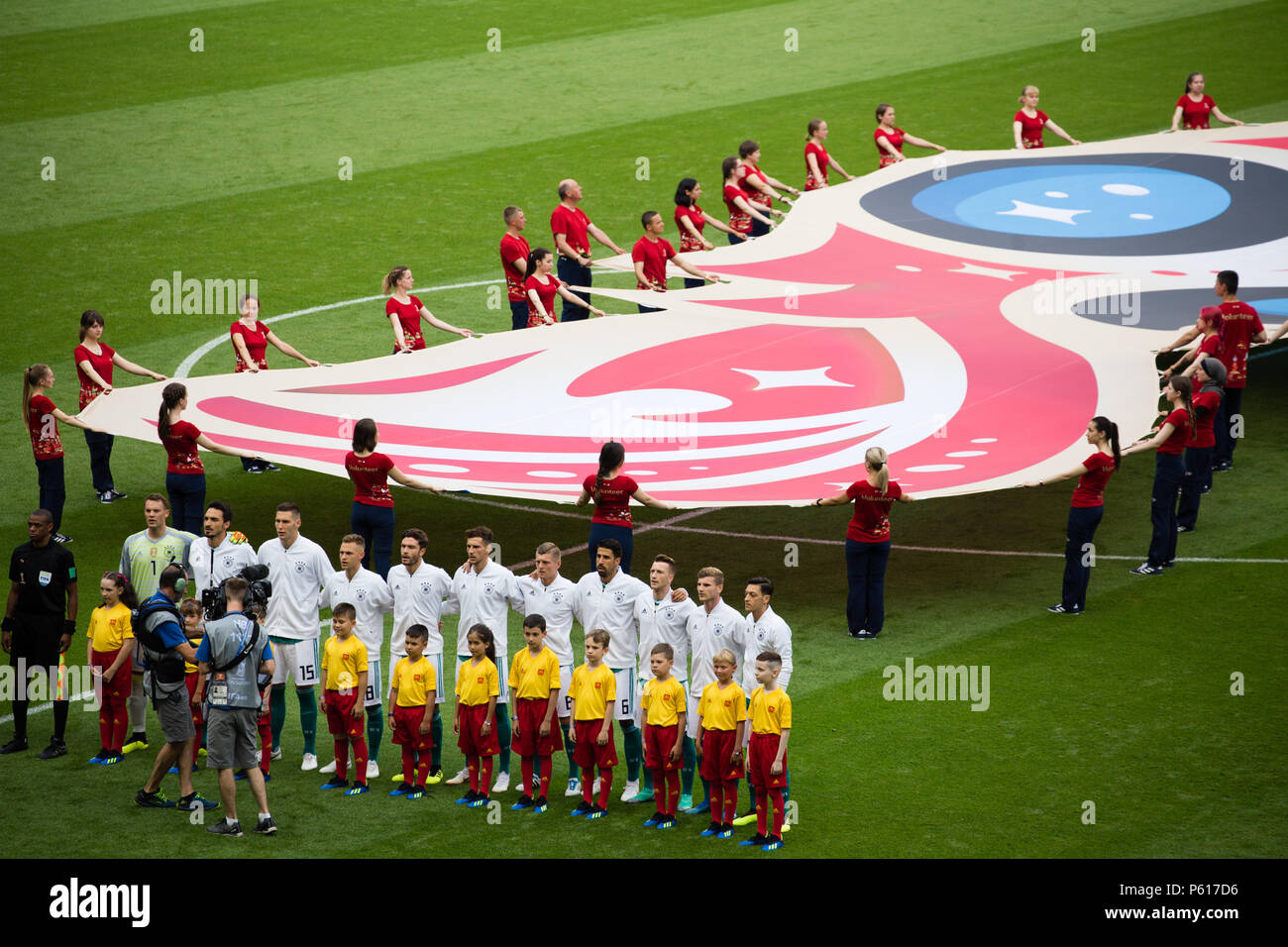 National football team of Korea Republic defeats Germany at the World Cup Russia 2018 in Kazan Russia. - Stock Image