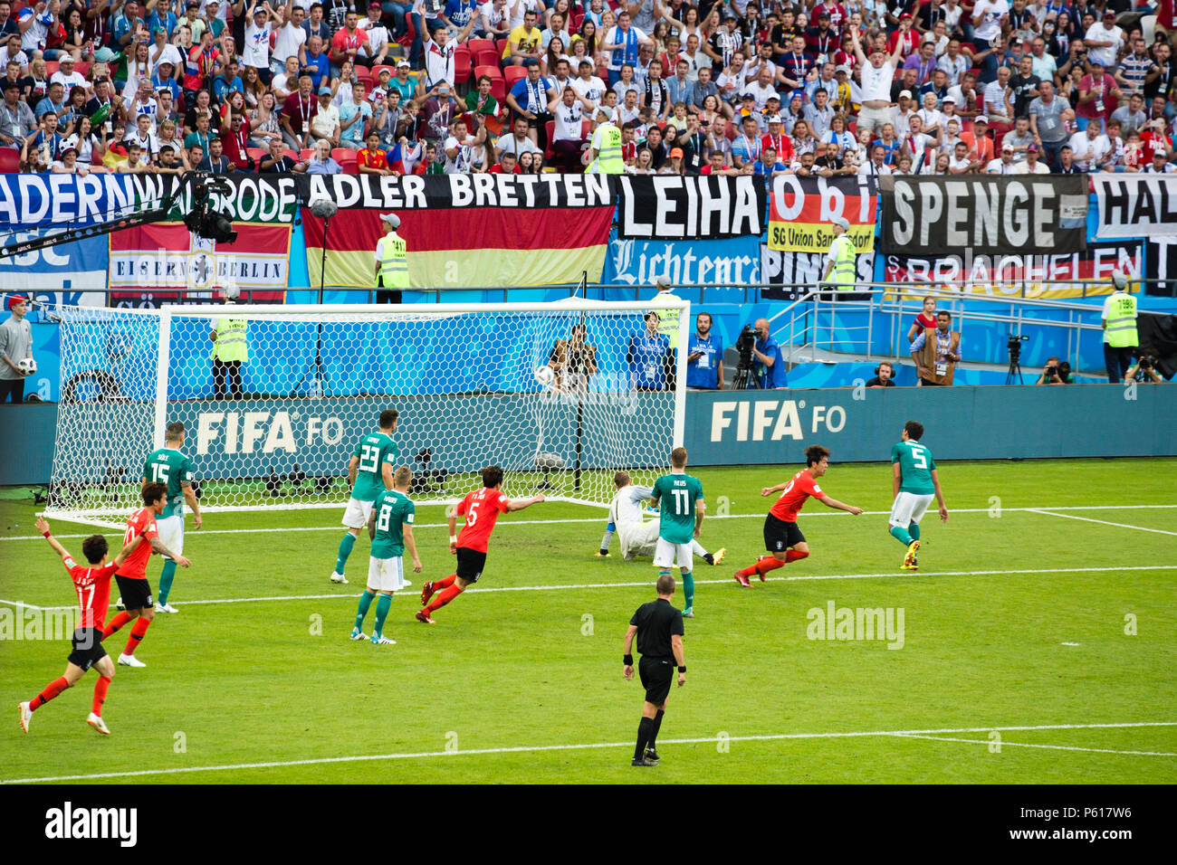 National football team of Korea Republic scores against Germany at the World Cup Russia 2018 in Kazan Russia. - Stock Image