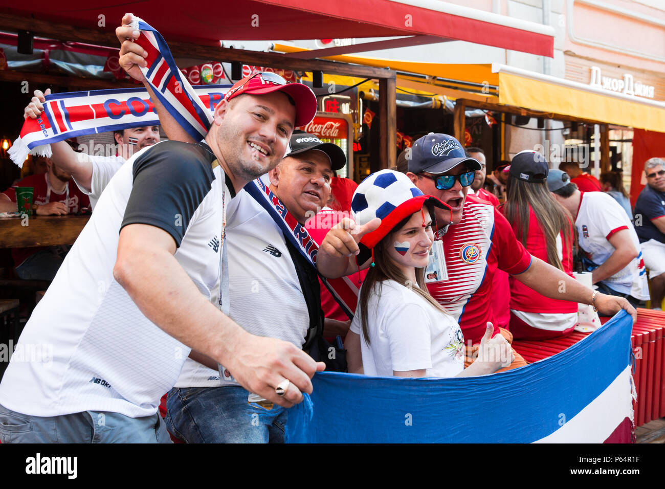 Nizhny Novgorod, Russia-June 24, 2018: football fans came to Nizhny Novgorod for the world Cup. Fans represent their country - Stock Image