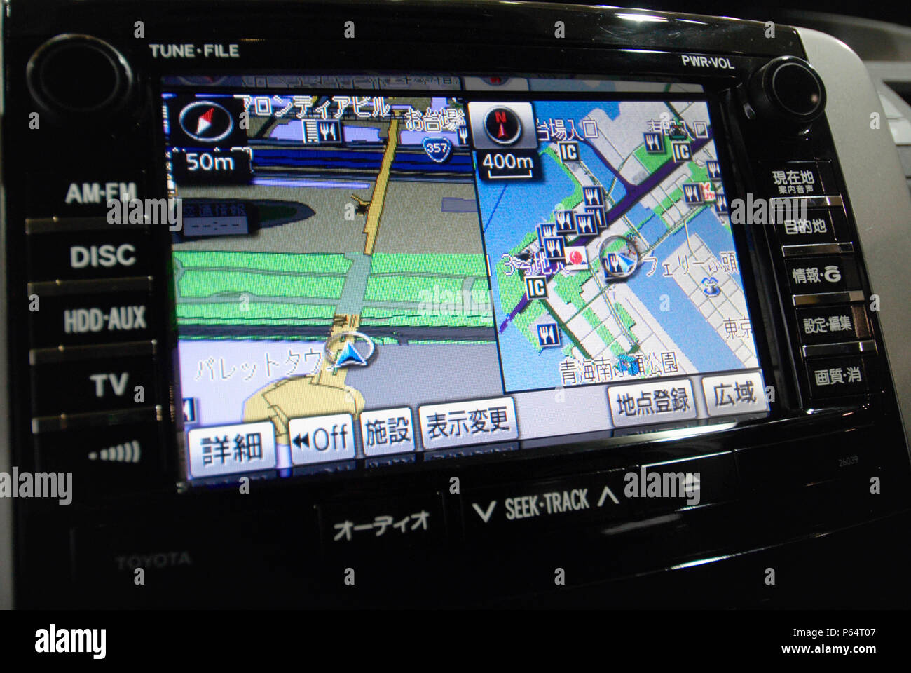 Japanese GPS satellite navigation system in new Toyota car - Stock Image