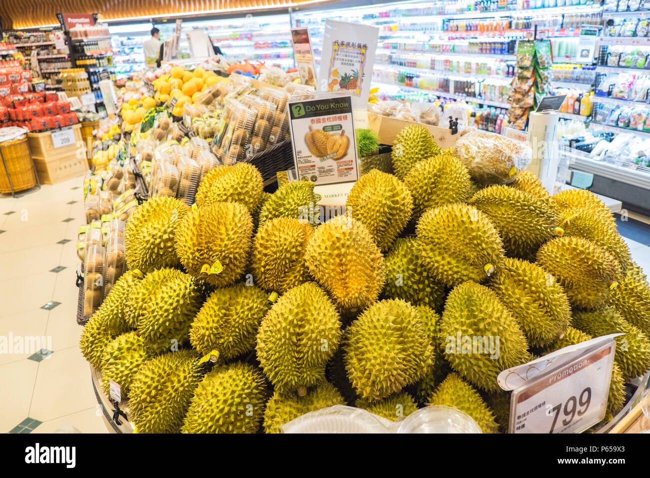 Durian,at,supermarket,within Taipei101 Tower, shopping,Taipei,Taipei