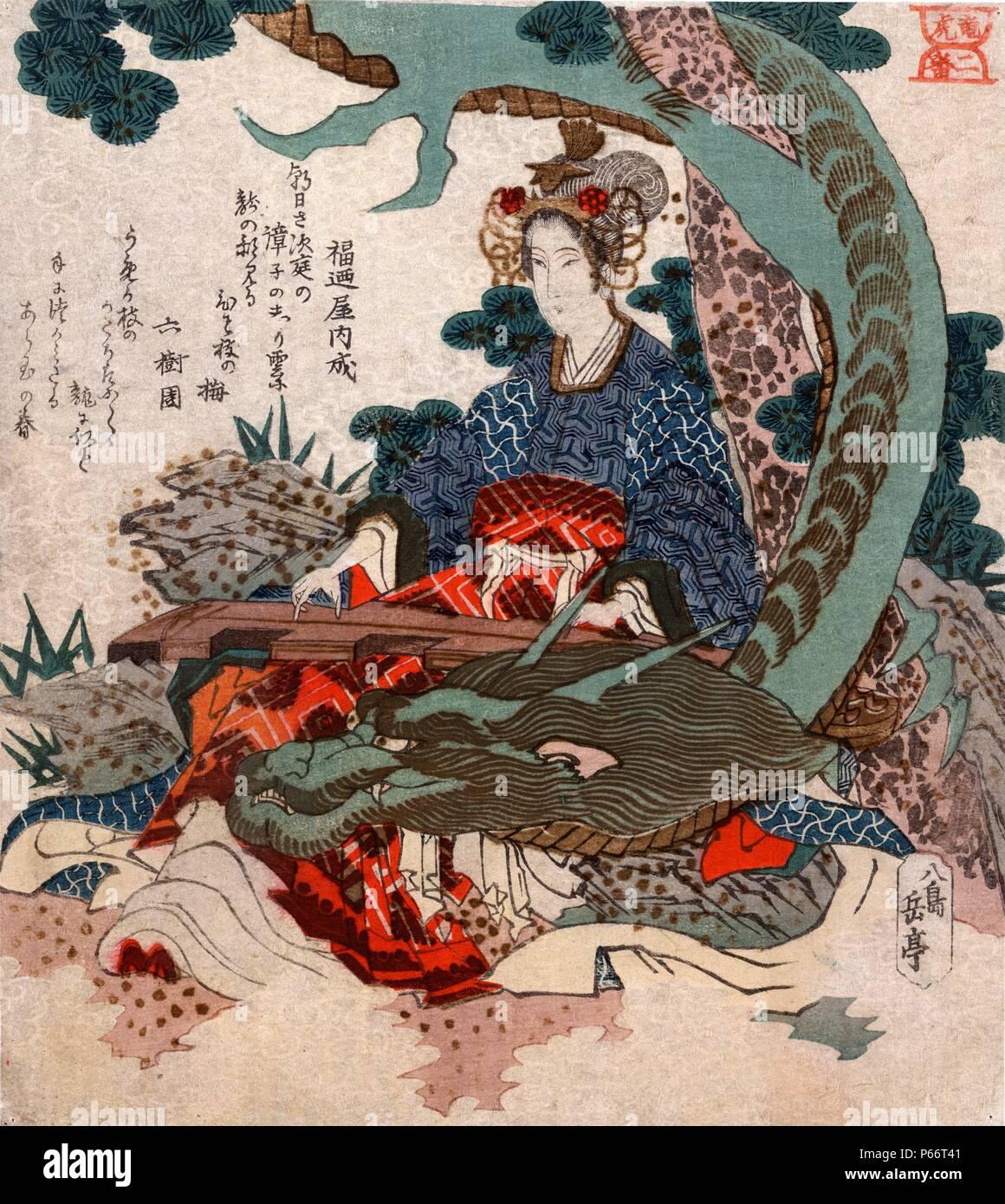 Japanese Dragon Art Stock Photos Japanese Dragon Art Stock