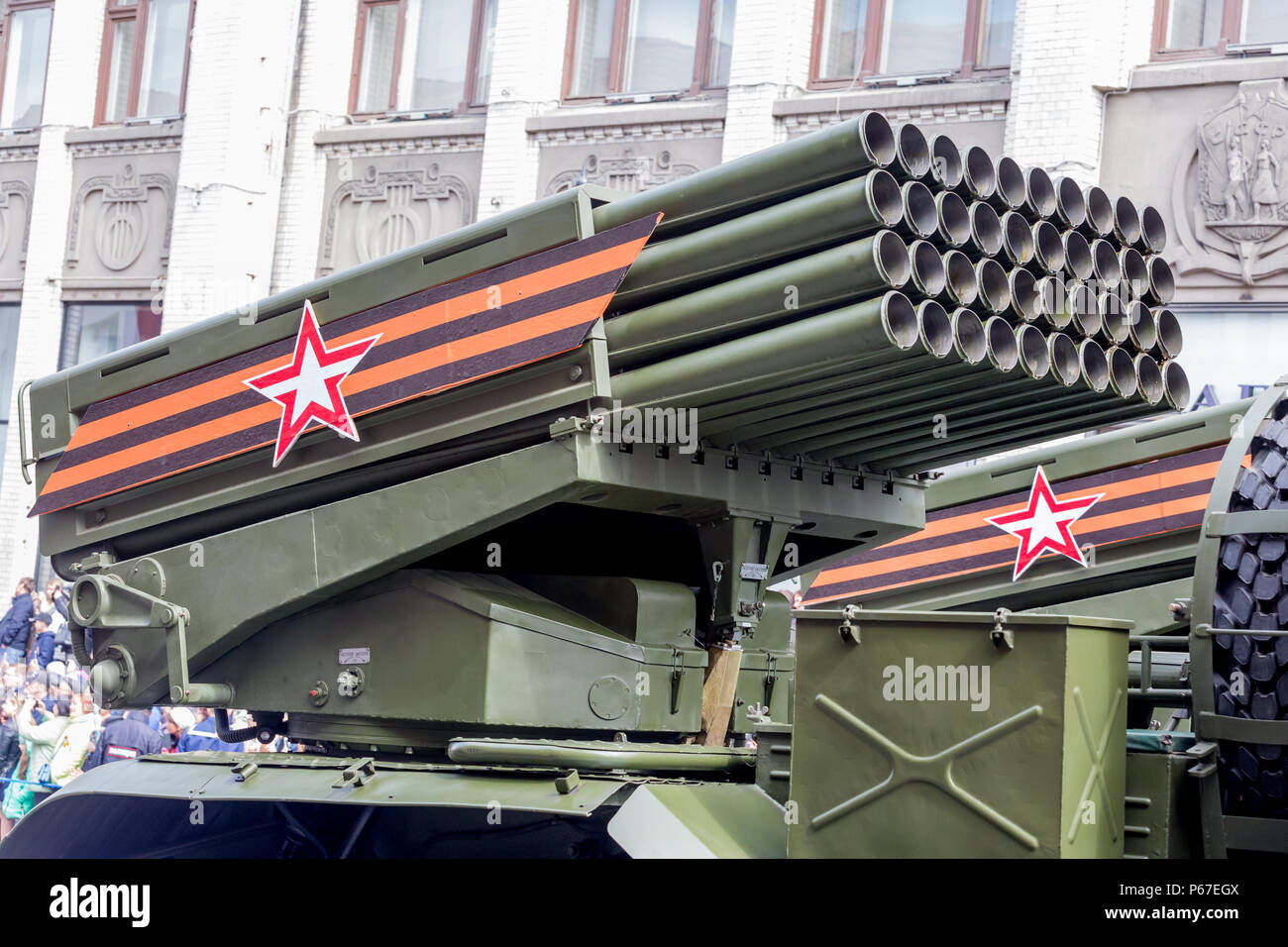 Russian (Soviet Union) rocket launcher 'Katyusha' on the parade on Victory Day on May 9. Russia, Vladivostok. - Stock Image