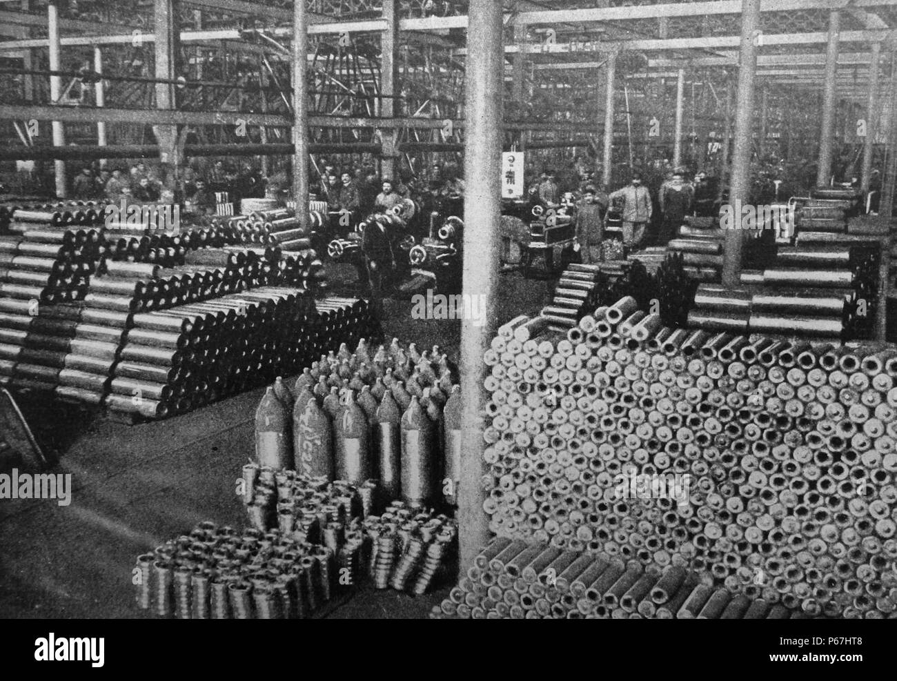 German armaments factory during World War One 1914 - Stock Image