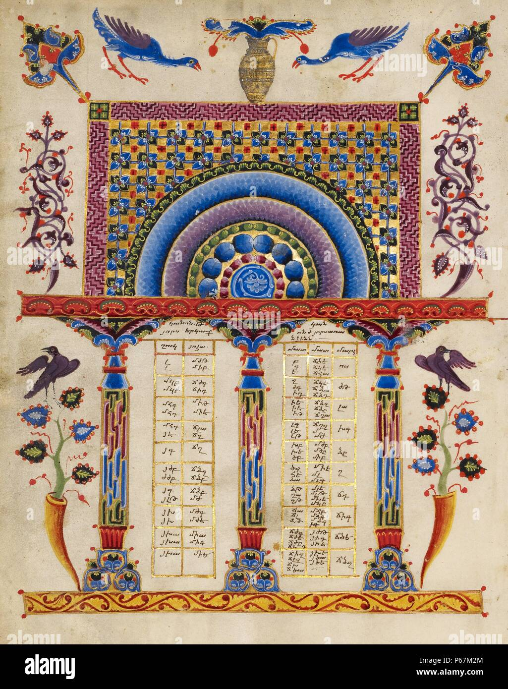 Canon Table Page by Toros Roslin (1210-1270) Armenian manuscript illuminator in the High Middle Ages. Dated 13th Century - Stock Image