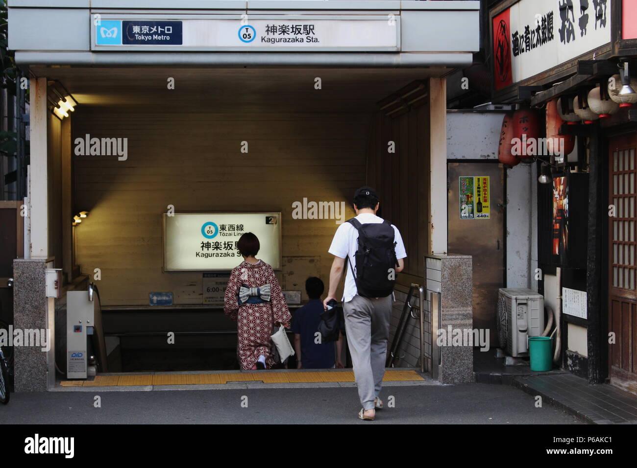 Subway users entering Kagurazaka station which is on the Tozai Line. Stock Photo