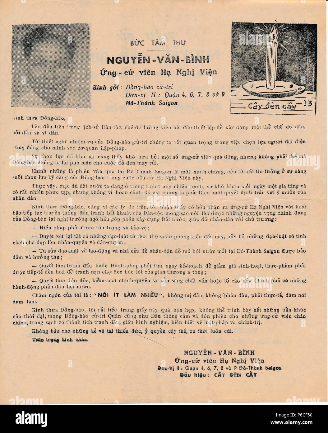 Leaflets, 1970. () - Stock Image