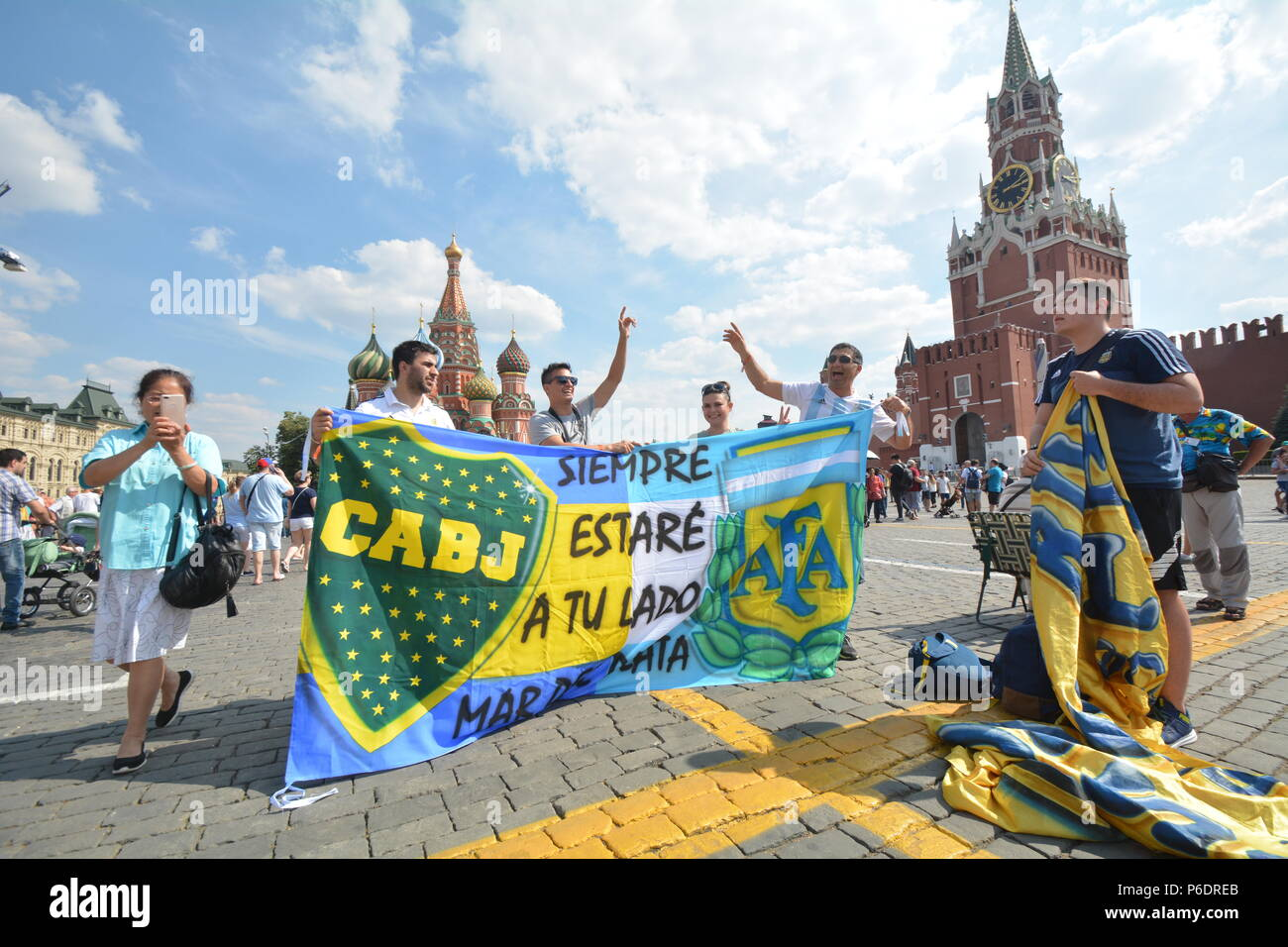 Moscow, Russia  29th June, 2018  Football world championship