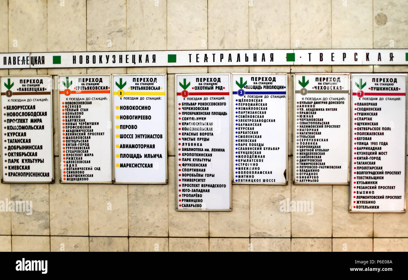 MOSCOU, MO - 29.06.2018: GENERAL PICTURES MOSCOW 2018 - View of the Moscow subway signs in cyrillic alphabet in Russia. The Cyrillic alphabet is the official writing system of six national Slavic languages: Belarusian, Bulgarian, Macedonian, Russian, Serbian and Ukrainian. (Photo: Rodolfo Buhrer/La Imagem/Fotoarena) - Stock Image