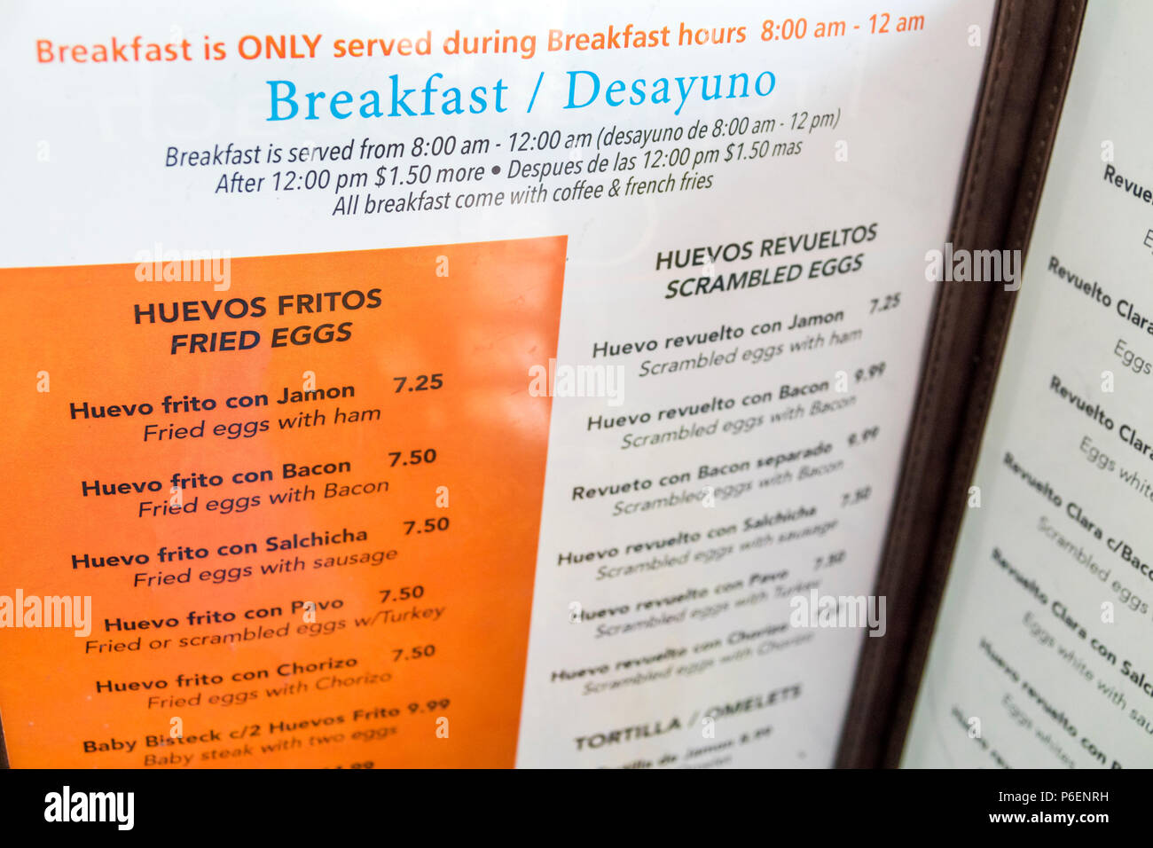 miami beach florida collins avenue tropical beach cafe breakfast
