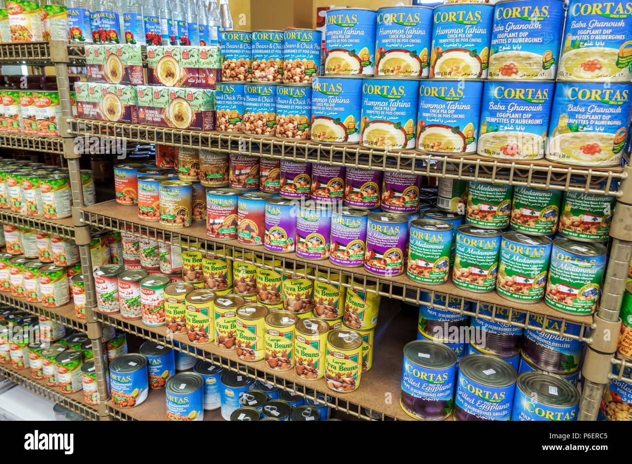 Miami Florida Coral Gables Original Daily Bread Marketplace Gourmet Middle  Eastern Food Store Market Restaurant Shelves Beans Cans Hummus Baba  Ghanoush ...