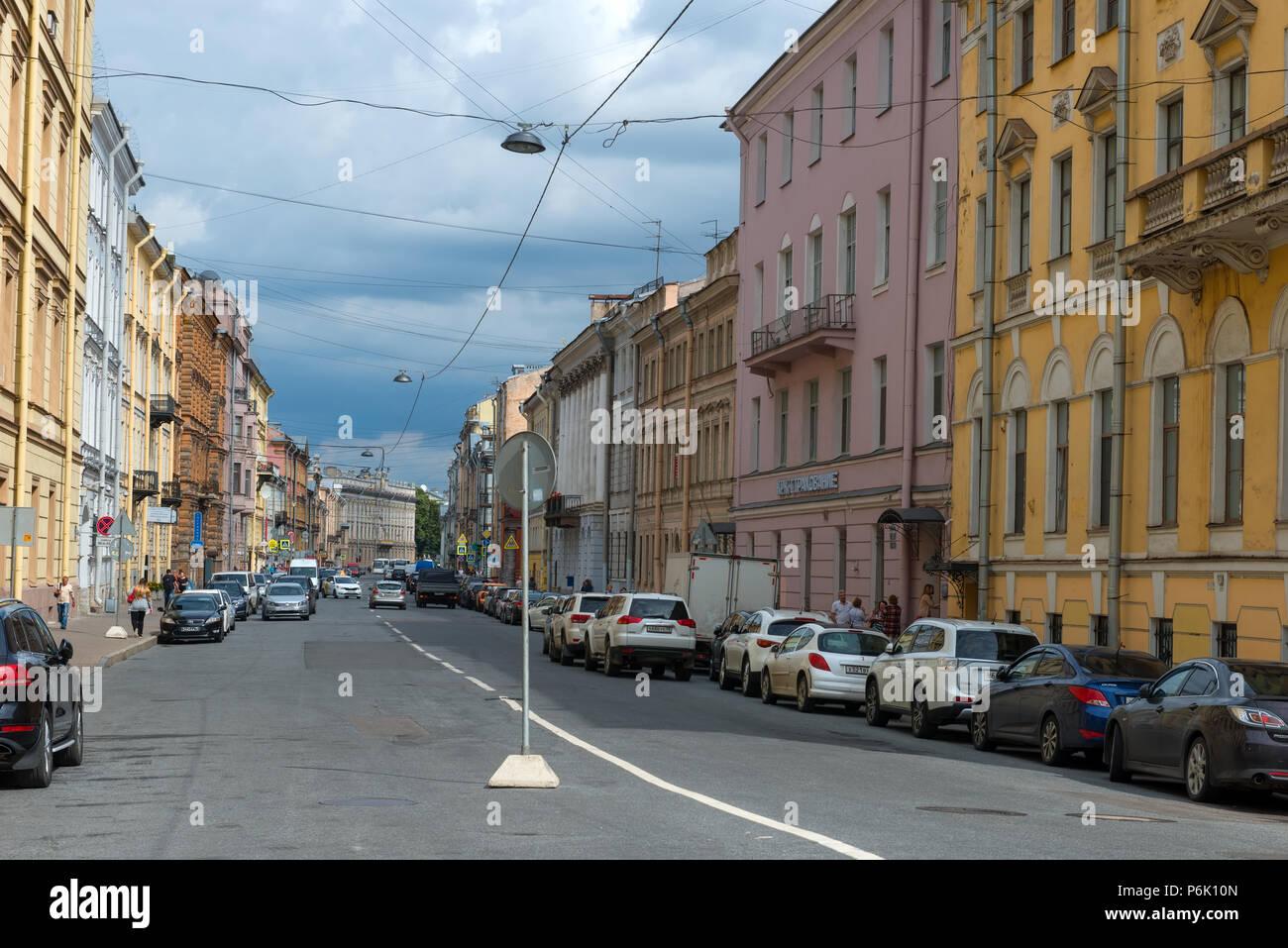 Central district of Saint-Petersburg