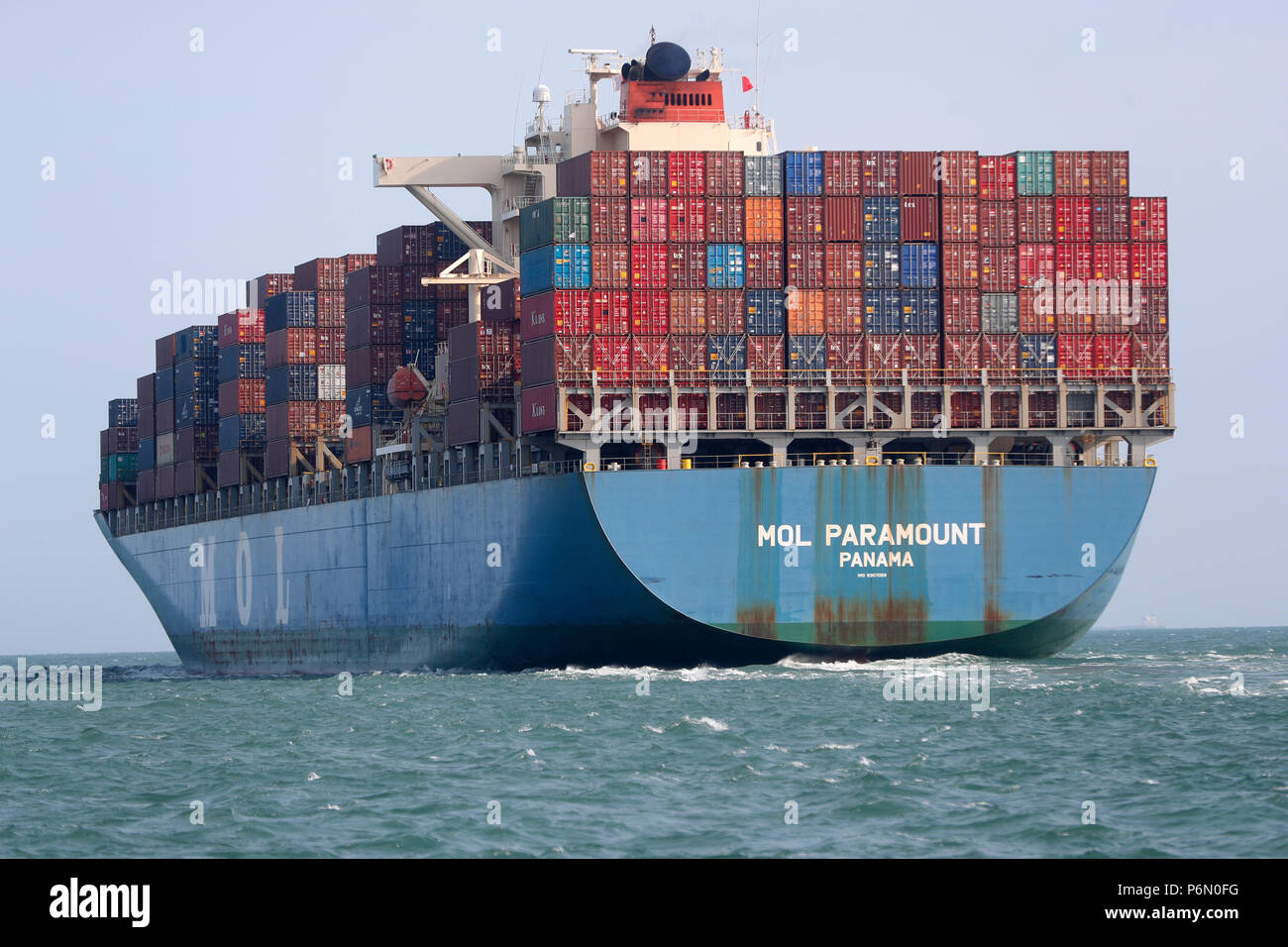 Container ship at South China Sea.  Vietnam. - Stock Image