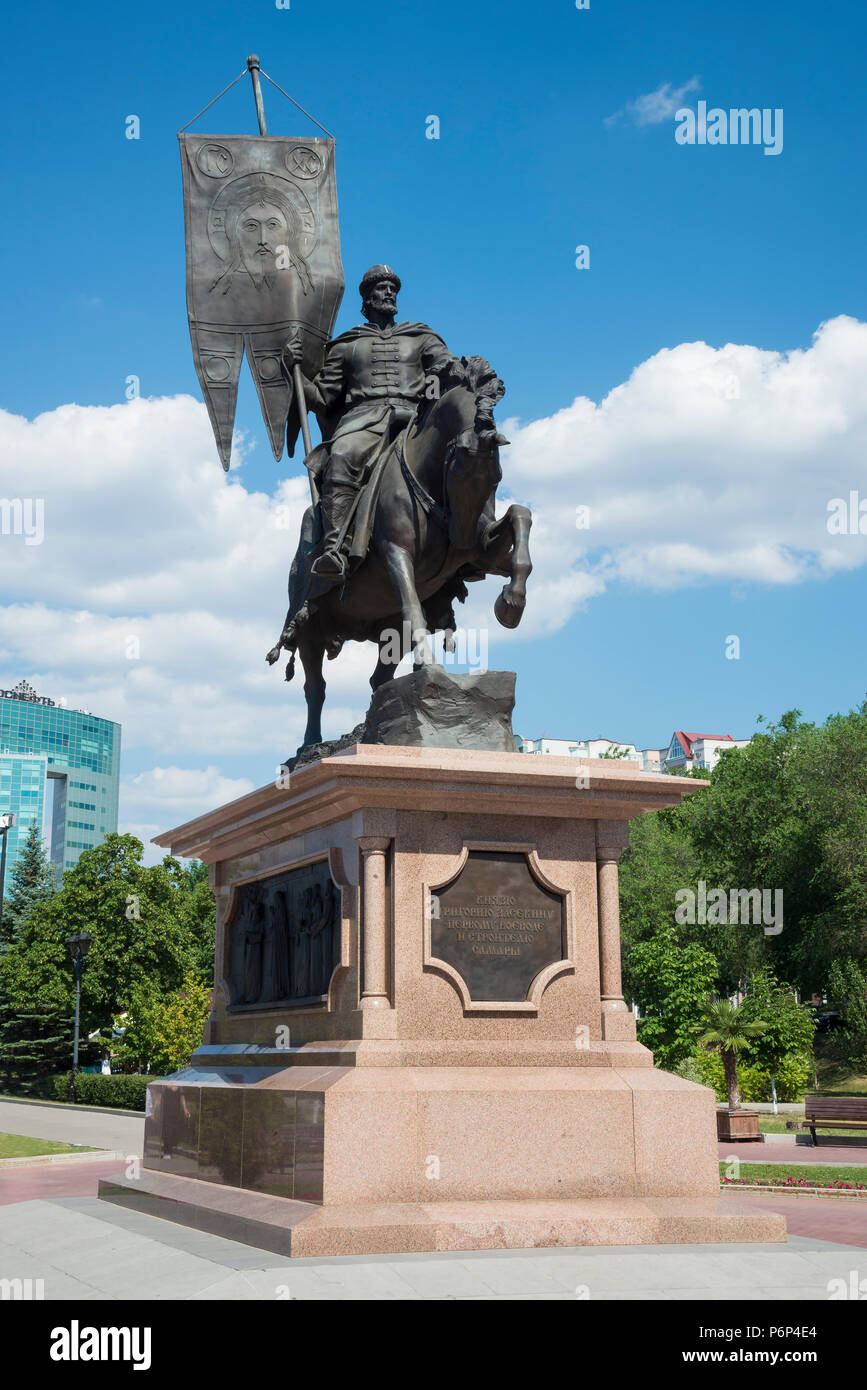 Monument to Grigory Zasekin located on the Volga river embankment in Samara, Russia. On a Sunny summer day. - Stock Image