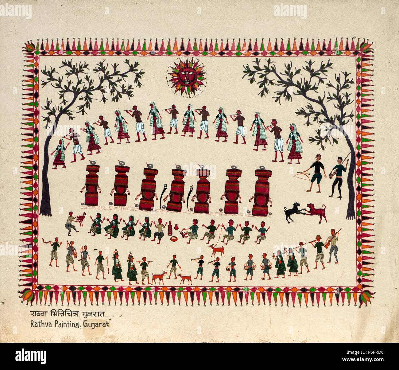 Rathva painting, from Gujarat in the the National Crafts Museum, New Delhi, India - Stock Image