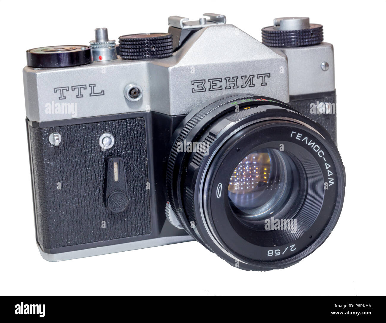 Russia, Vladivostok, 11/06/2017. Film camera Zenit-TTL (M42 mount) with lens Helios-44M 58mm f/2. Manufactured by KMZ (Krasnogorsk Mechanical Works, U - Stock Image