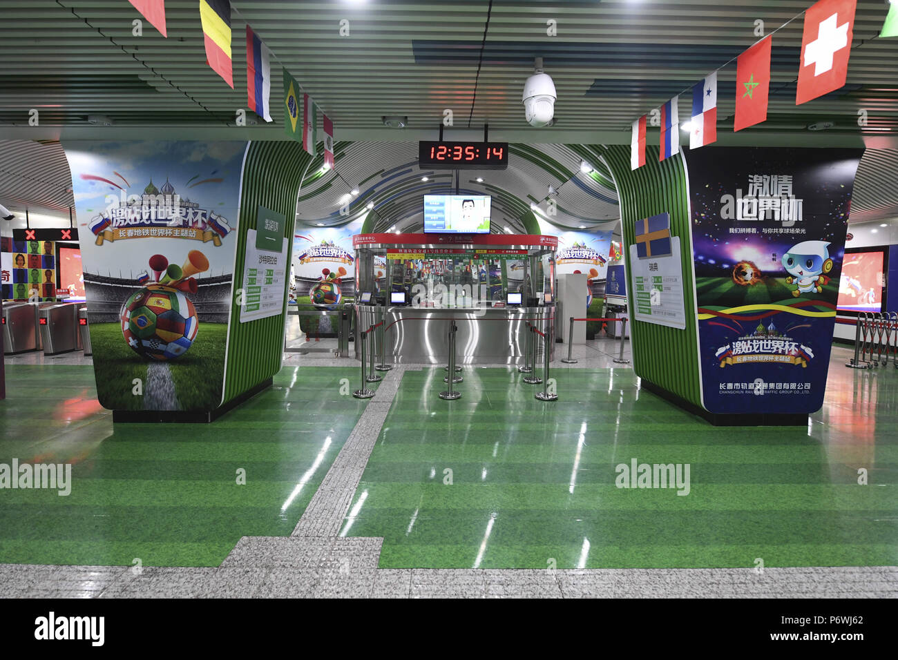 Changchun, Changchun, China. 3rd July, 2018. Changchun, CHINA-The World Cup themed subway station in Changchun, northeast China's Jilin Province. Credit: SIPA Asia/ZUMA Wire/Alamy Live News - Stock Image
