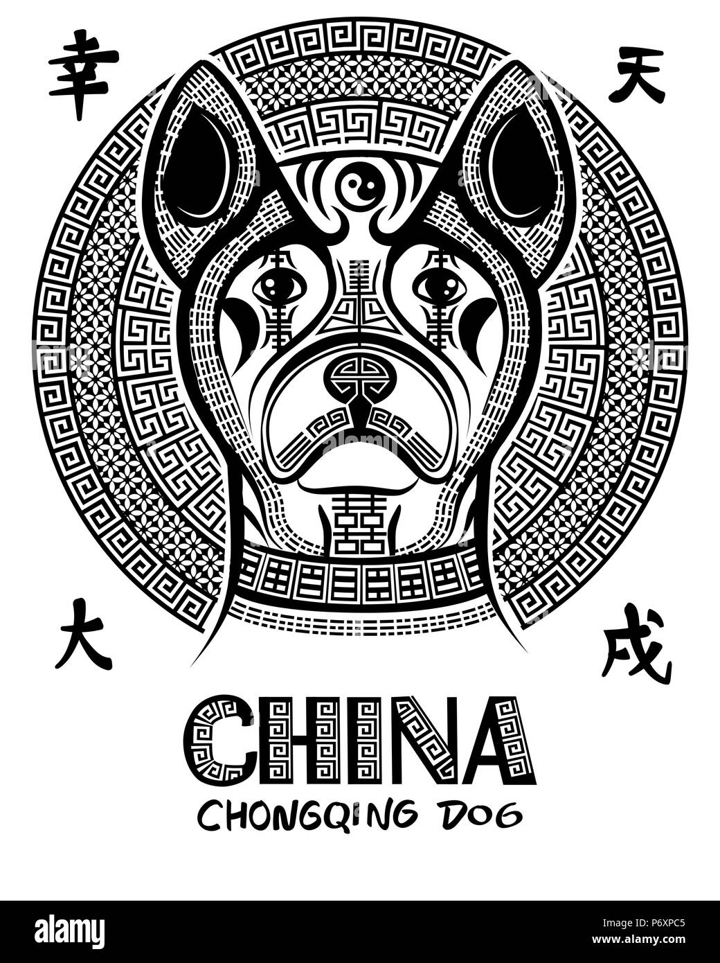 Vector image of an Chinese dog.Ancient chinese ornament. Chongqing dog breed. - Stock Image