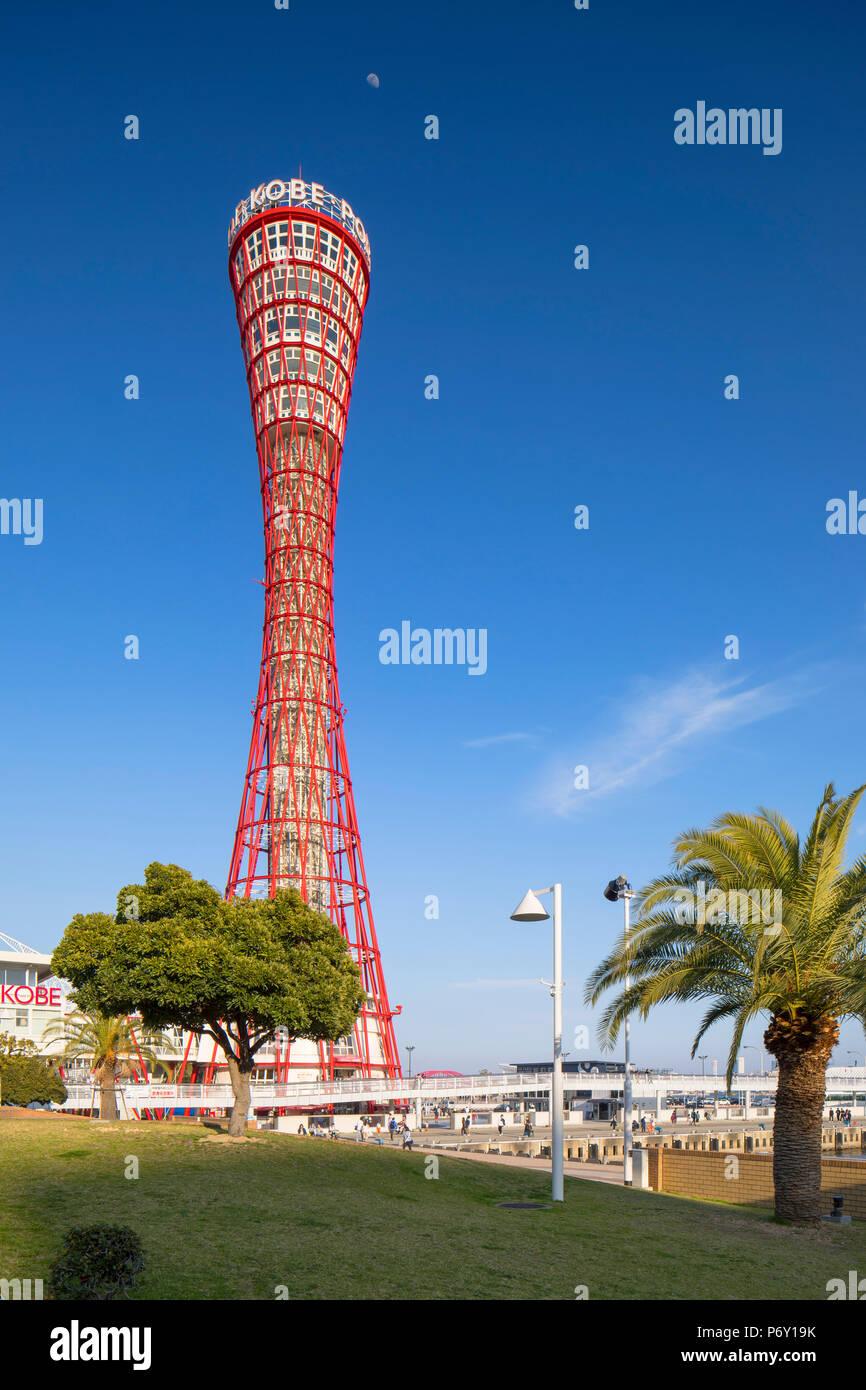 Port Tower, Kobe, Kansai, Japan - Stock Image