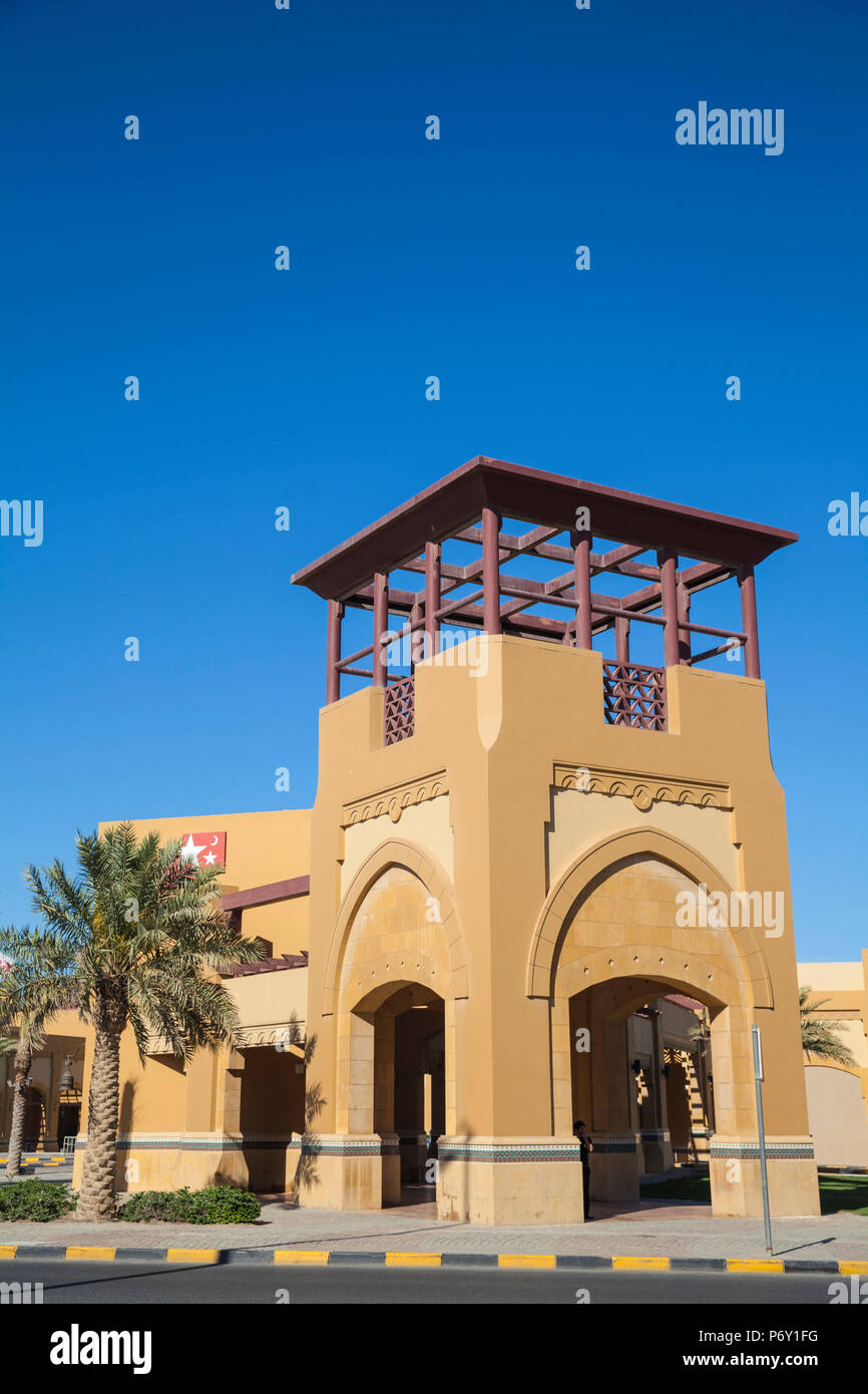 Kuwait, Kuwait City, Fahaheel, El Kout Shopping Center - Stock Image