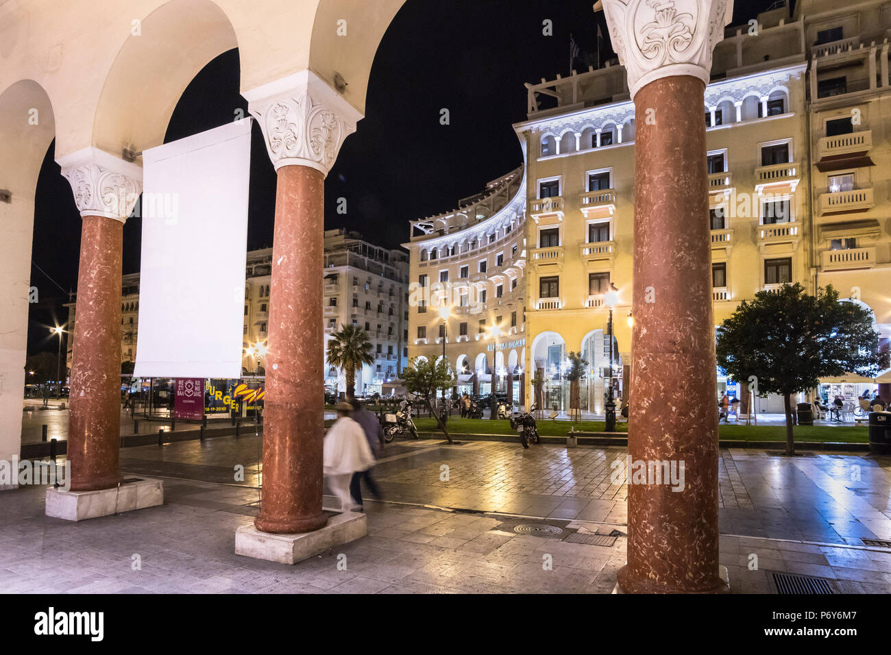 Aristotelous Square seen from its arcade looking towards the Electra Palace Hotel. Thessaloniki Macedonia, Northern Greece - Stock Image
