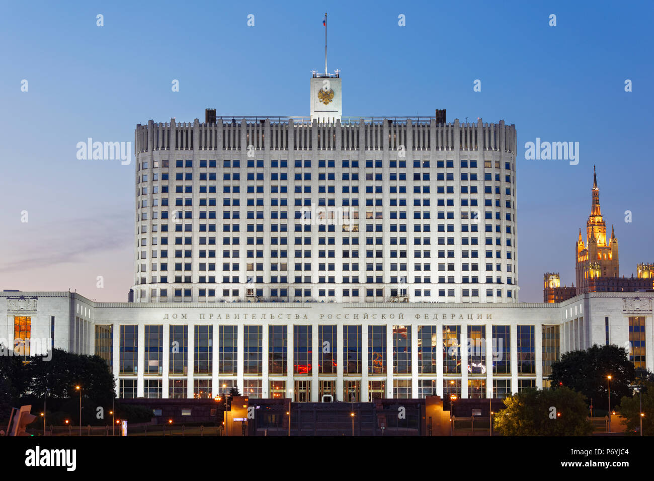 Government Building of the Russian Federation on Krasnopresnenskaya Embankment illuminated at dusk. Moscow, Russia. - Stock Image