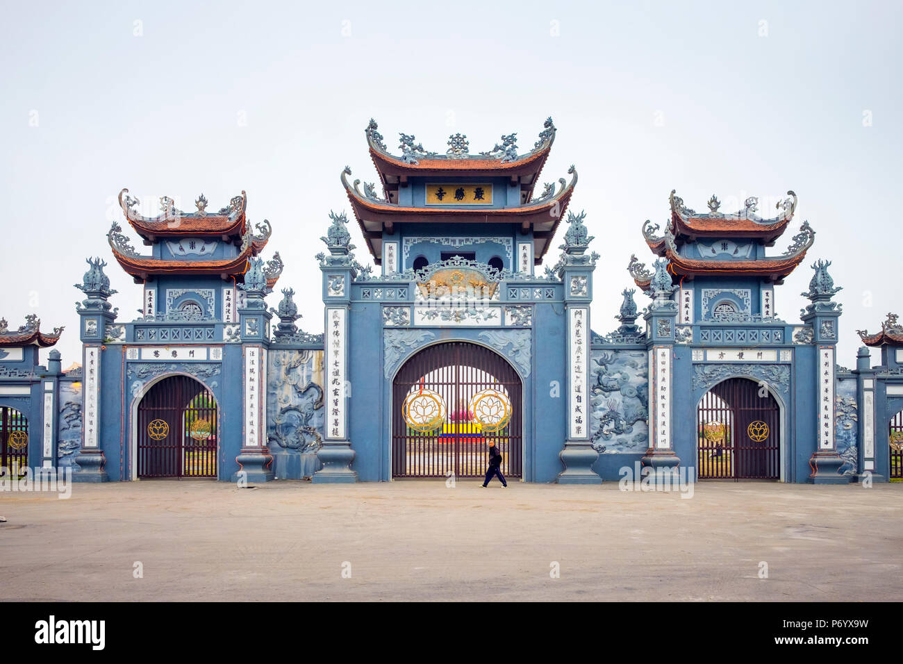 Gate of Chua Trinh Pagoda, Uong Bi, Quang Ninh Province, Vietnam Stock Photo